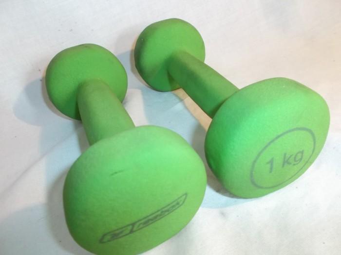 Mancuernas Fitness Reebok 1 Kg en