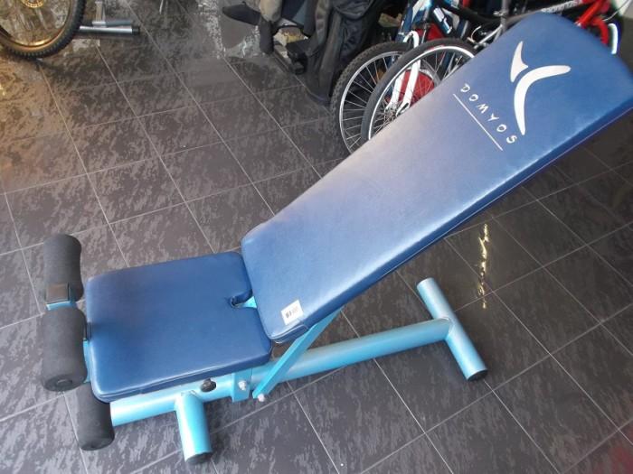 Banco de Musculación BI 400 en