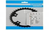 Plato Carretera Shimano 105 FC-5800 11v 36T