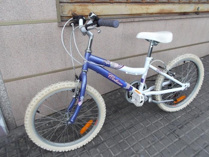 Bicicleta Coluer Magic 200 en