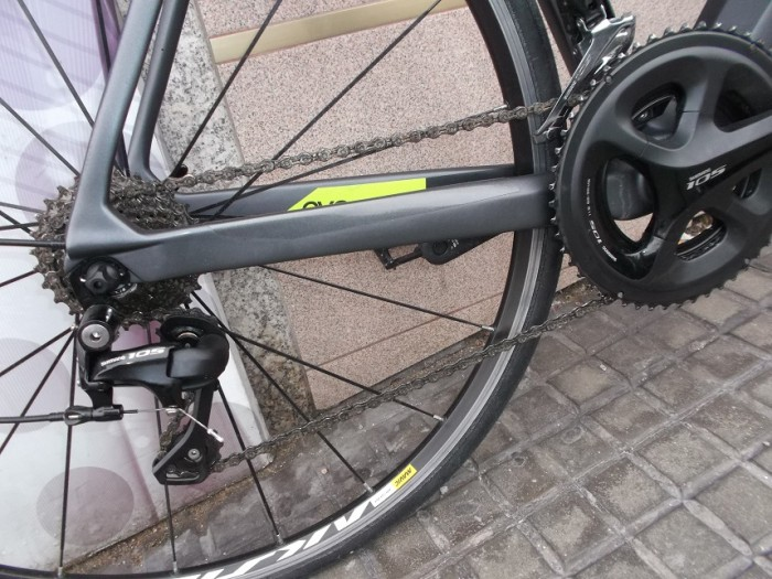 Bicicleta Carbon 105 BTwin Ultra 900 CF